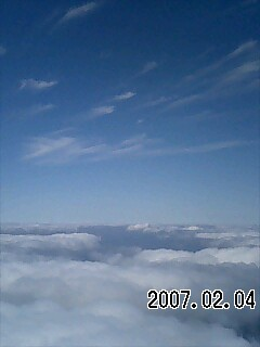 奄美大島に着きました
