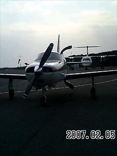 屋久島を離陸します