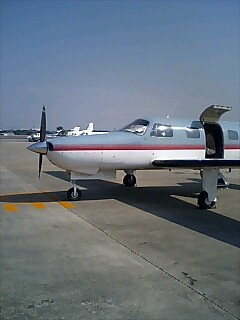 名古屋空港に到着