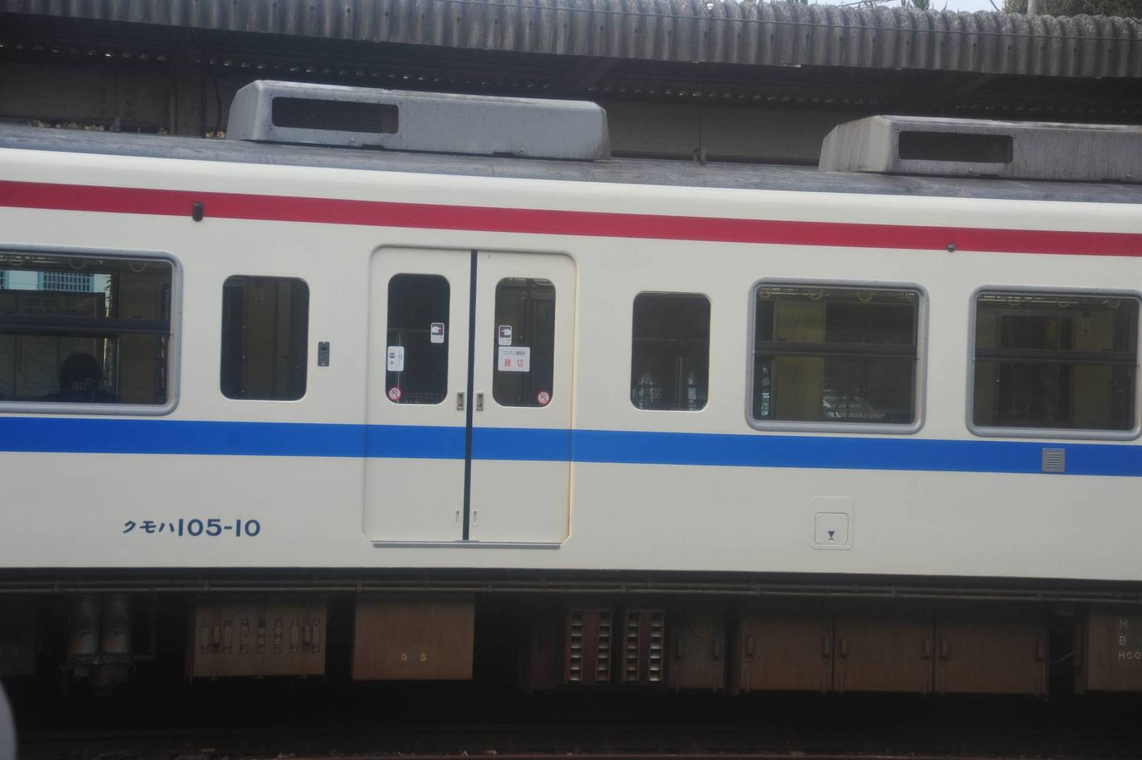 Dsc_9294s