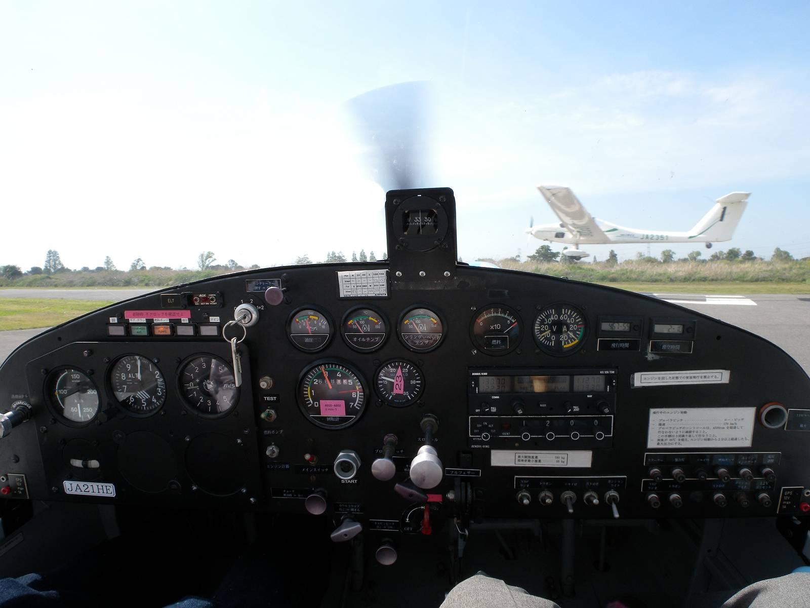 Dscn2573s