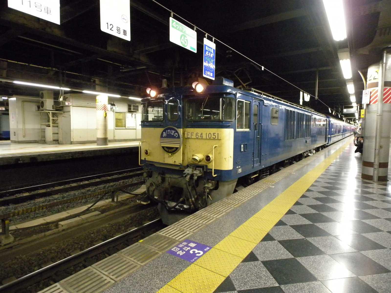 Dscn5841s