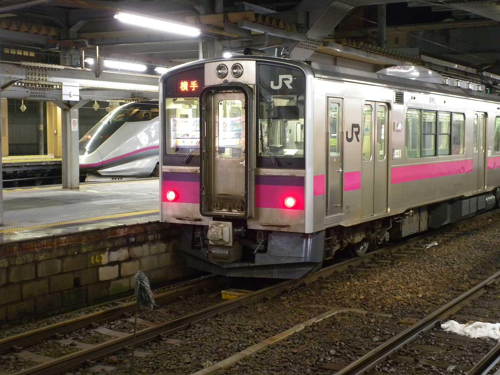 Dscn5931s
