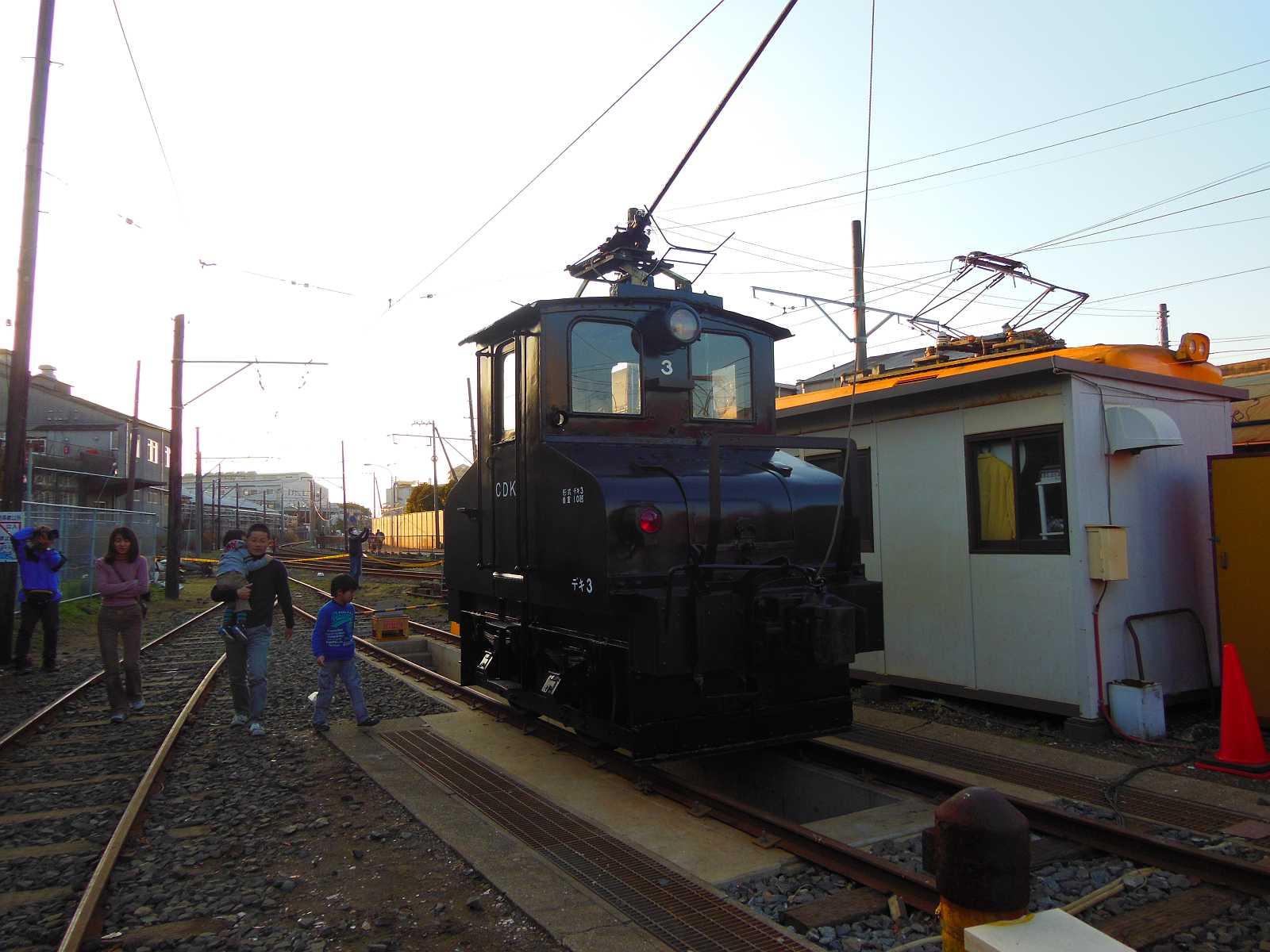 Dscn0025s
