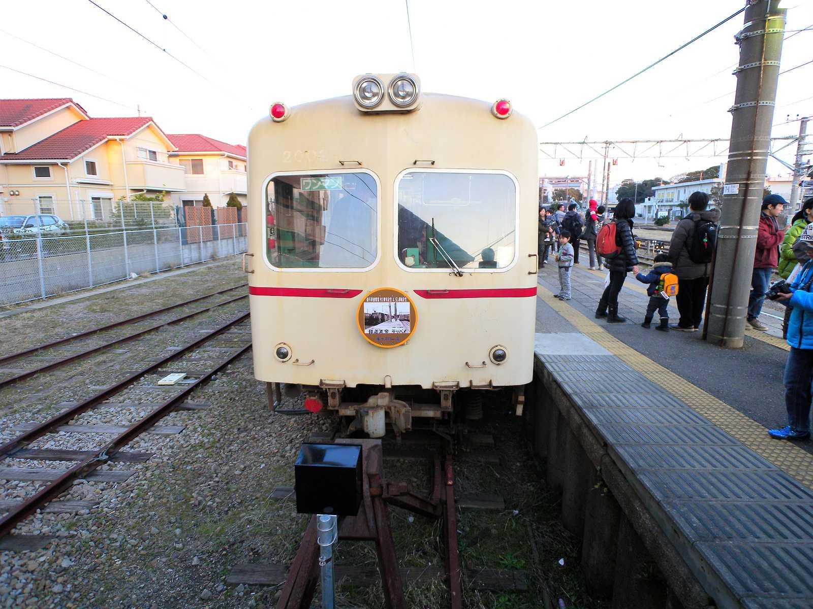Dscn0044s