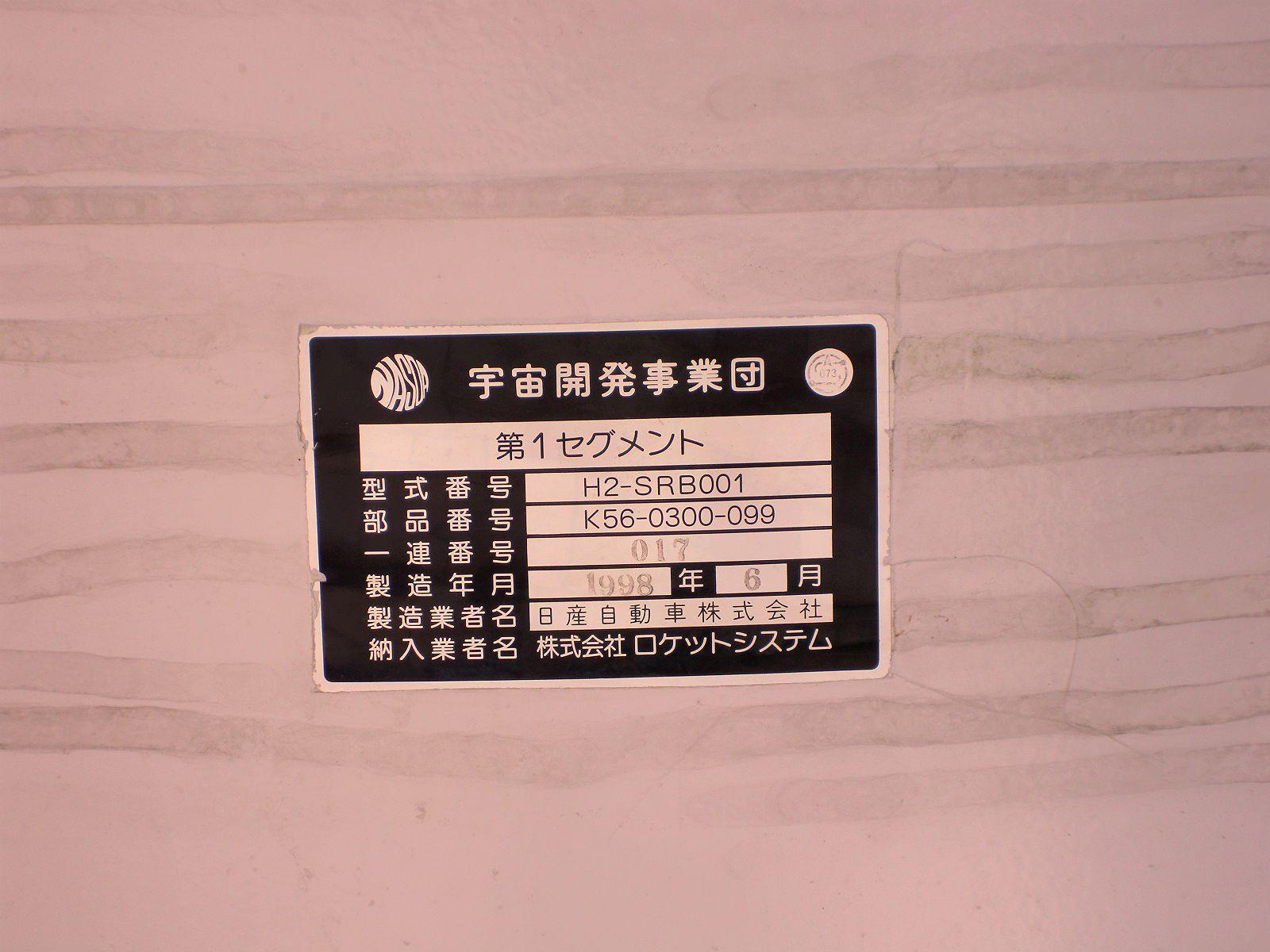 Dscn0443s