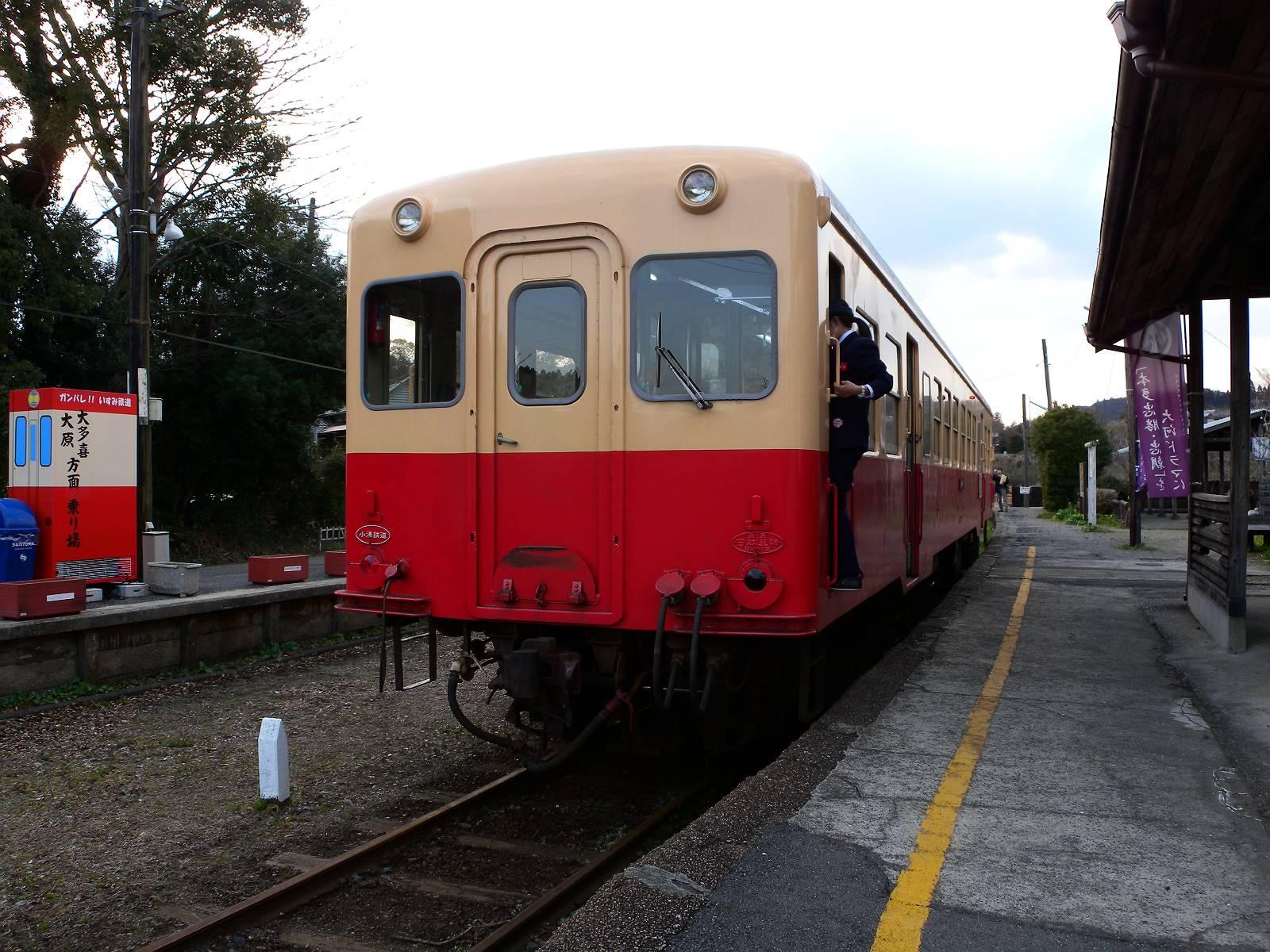Dscn0484s